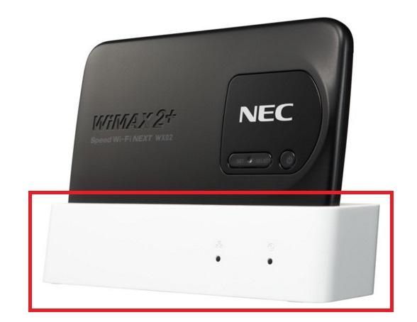 WiMAXマスター端末ルーターWX02クレードル画像