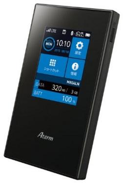 WiMAXマスターNECプラットフォームのSIMフリーモバイルWi-Fiルーター