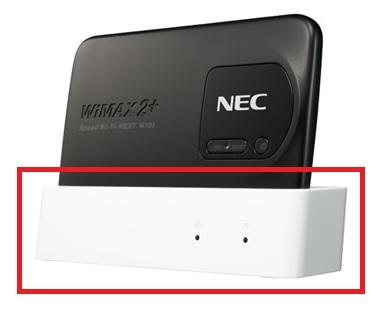 WiMAXマスタークレードルとは?何か?意味は?使い方や必要なのかについて
