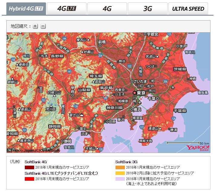 WiMAXマスターWiMAXエリア狭い東京エリアソフトバンク
