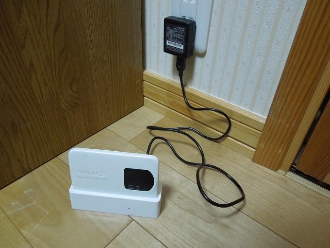 WiMAXマスター固定回線の代わりに自宅にWiMAXルーターを常時接続クレードルの必要性
