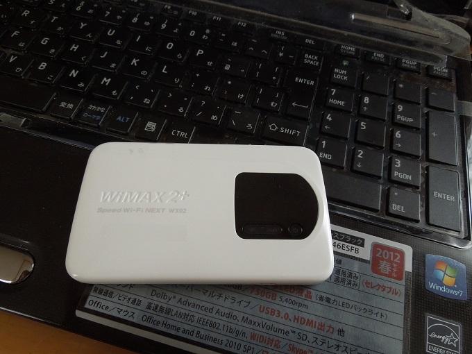WiMAXマスター実際にWiMAXを使ってみた感想と体験談、口コミ・評判・評価2